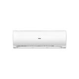 海尔 2匹P 变频冷暖壁挂 式空调挂机