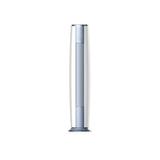 格力 2匹 变频 云酷 冷暖圆 柱柜机空调
