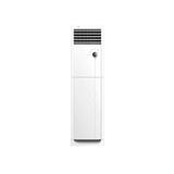 格兰仕 2匹 立柜式 冷暖空 调